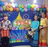 เข้าร่วมงานปีใหม่-สมาคมแป้งมันสำปะหลังไทย-บรรยากาศ-ไทย-ๆนุ่งผ้าไทยใ